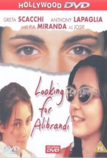 looking fo alibrandi 2008, king richard iii + looking for richard (top quality generic essay)  2008 , general essay for comparative study (richard iii and looking for richard).